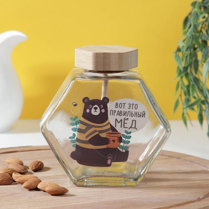 """Баночка для меда """"Правильный мёд"""", 450 мл"""