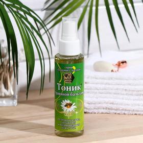 Тоник «Золотая борть. Здоровье с пасеки» травяной бальзам, натуральный, освежающий и увлажняющий, 120 мл