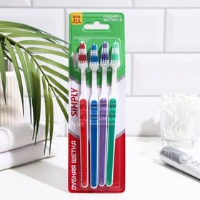 Зубная щётка Rendal Simply средняя жесткость, 4 шт.