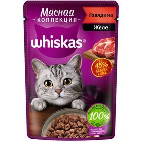 Влажный корм Whiskas Meaty для кошек, говядина, 75 г