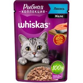 Влажный корм Whiskas Meaty для кошек, лосось, 75 г