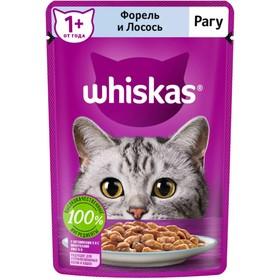 Влажный корм Whiskas для кошек, рагу форель/лосось, 75 г