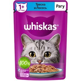 Влажный корм Whiskas для кошек, треска/лосось рагу, 75 г
