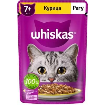 Влажный корм Whiskas для кошек 7+ рагу с курицей, 75 г - Фото 1