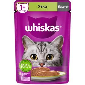 Влажный корм Whiskas для кошек, утка, паштет, 75 г
