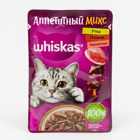 Влажный корм Whiskas для кошек, рагу утка/печень, 75 г