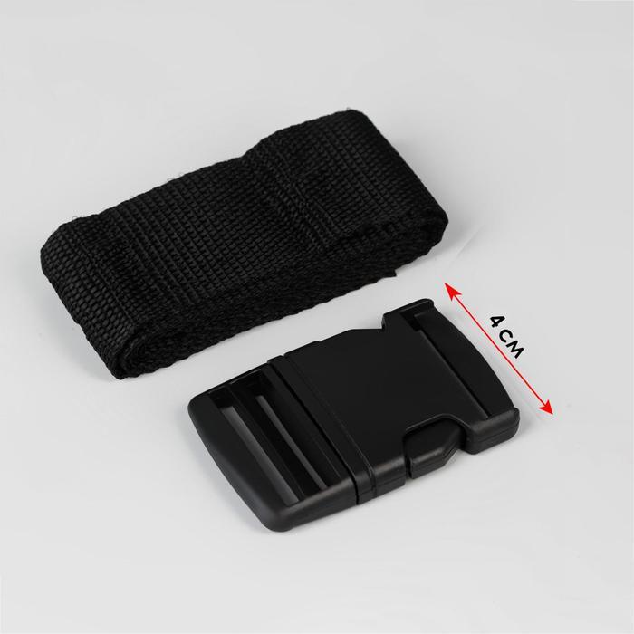Держатель для лямок рюкзака: фастекс 40 мм, стропа 1 м, цвет чёрный