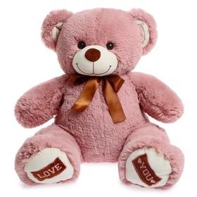 Мягкая игрушка «Медведь Амур», цвет пудровый, 70 см