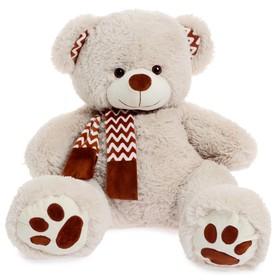 Мягкая игрушка «Медведь Макс», цвет латте, 70 см