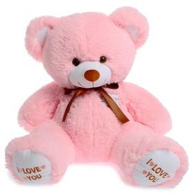 Мягкая игрушка «Медведь Топтыжка», цвет розовый, 70 см