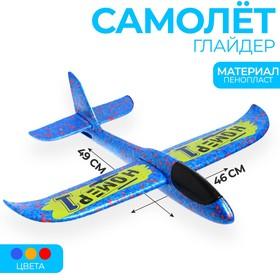 Самолёт «Номер 1» 46х49 см, цвета микс Ош
