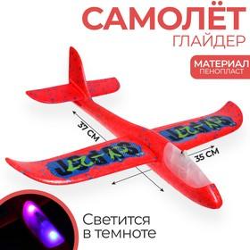Самолёт «Миг-35» 35х37см, зелёный