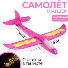 Самолёт «Супербыстрый» 35х37 см, цвета микс, диодный