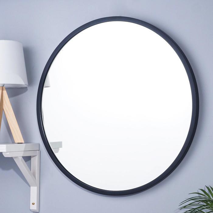 """Зеркало """"Мун черный"""", d=60 см, в раме, круглое"""