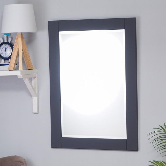"""Зеркало """"Софт"""", серый, 50х70 см"""