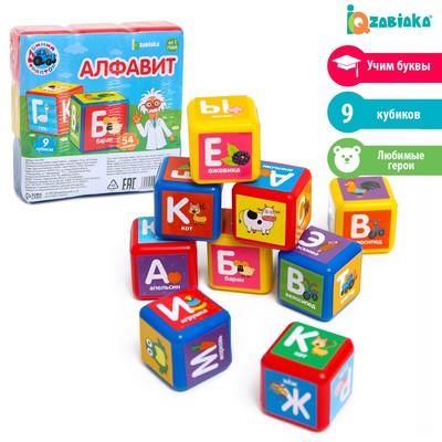 Обучающие кубики Синий Трактор «Алфавит» 9 шт. 40 х 40 мм - Фото 1