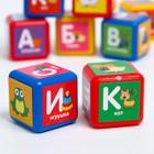 Обучающие кубики Синий Трактор «Алфавит» 9 шт. 40 х 40 мм - Фото 2