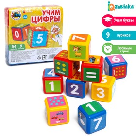 Обучающие кубики  Синий Трактор «Учим цифры» 9 шт. 40 х 40 мм