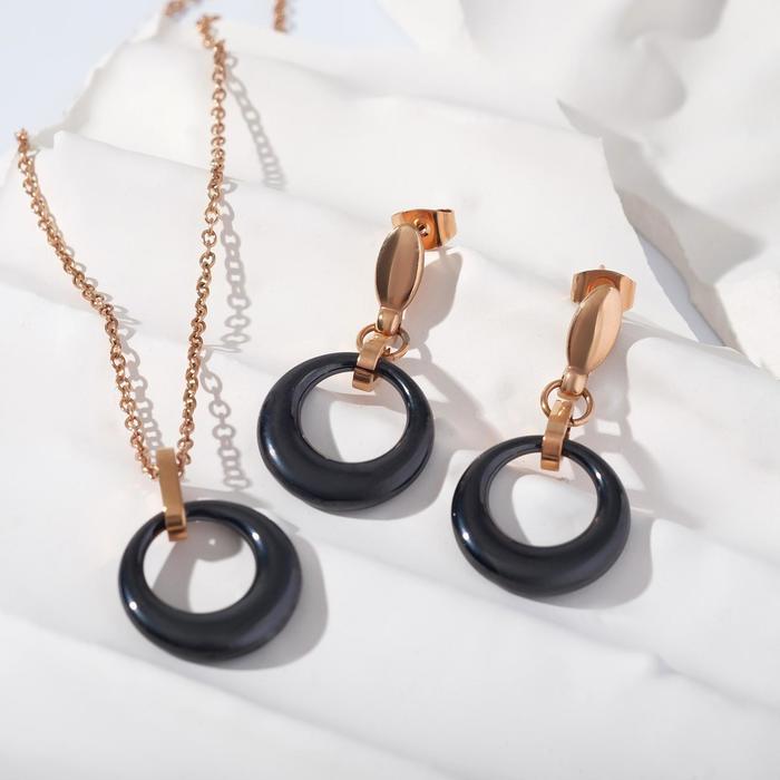 """Гарнитур 2 предмета: серьги, кулон """"Круг"""", цвет чёрный в золоте"""