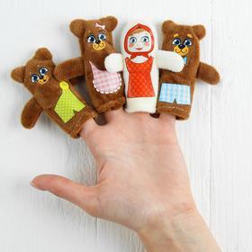 """Пальчиковый театр """"Три медведя"""" (4 персонажа+ сценарий)"""
