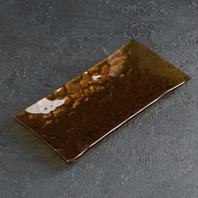 Блюдо сервировочное «Атлантик», 19×9 см
