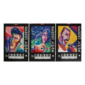 Тетрадь для нот А4, 24 листа Music Legend, обложка мелованный картон, блок офсет, МИКС