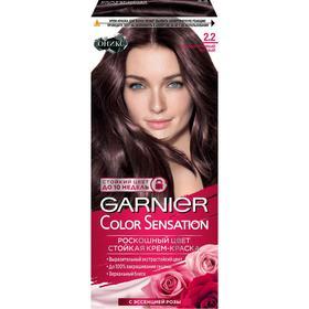 Крем-краска для волос Garnier Color Sensation, 2.2, Перламутровый черный, 110 мл.