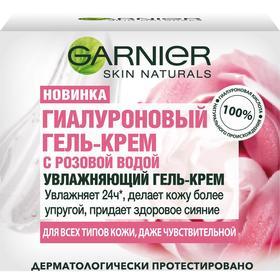 Гель-крем для лица Garnier Skin Naturals гиалуроновый, увлажняет, придает сияние, 50мл