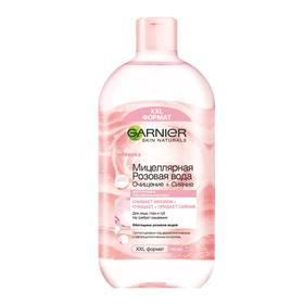 Мицеллярная вода Garnier «Очищение+Сияние», для тусклой и чувствительной кожи, 700мл