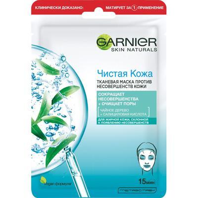 Маска для лица тканевая Garnier Чистая кожа для жирной кожи, 23 г - Фото 1