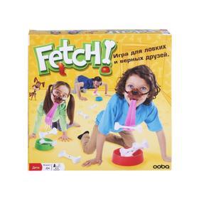 Игра комнатная Fetch
