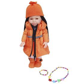 Кукла, 40 см, с аксессуарами