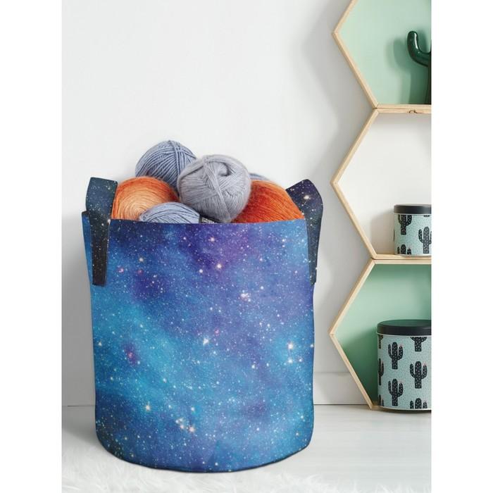 Декоративный мешок для хранения, размер 18,9 литров