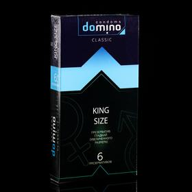 Презервативы Domino  classic King size 6 шт Ош