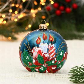 """Ёлочный шар d-10 см """"Рождественские свечи"""""""