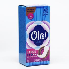 Ola! DAILY LARGE прокладки ежедневные уп.20