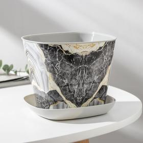 Горшок с поддоном «Мрамор», 1,3 л, цвет светло-серый