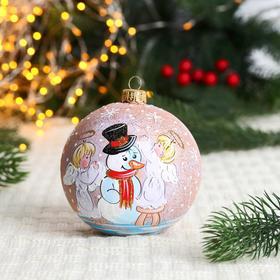 """Ёлочный шар d-10 см """"Снеговик с ангелочками"""""""