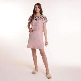 Сорочка женская, цвет розовый/сухой, размер 44