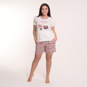 Комплект женский (футболка, шорты), цвет бежевый/клетка/бордо, размер 44