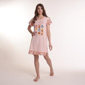 Сорочка женская, цвет розовый/пирожыне, размер 44