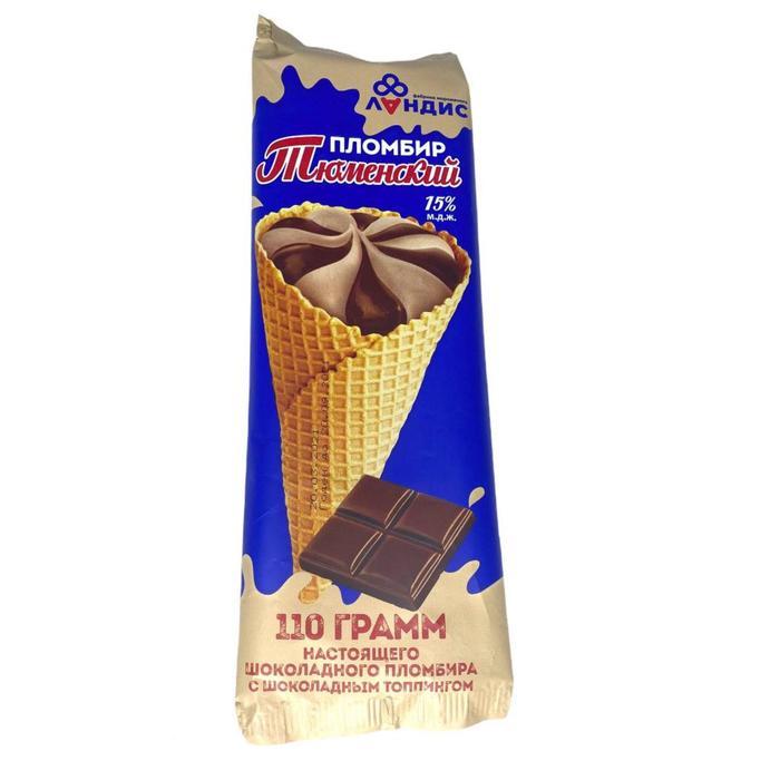 Мороженое «Тюменский пломбир» рожок 15% пломбир шоколадный с топпингом, 110г