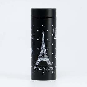 """Термос """"Париж"""", 260 мл, сохраняет тепло 6 ч, 16 х 6 см, черный"""