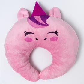 """Подушка под шею для автокресла """"Единорог"""", цвет розовый"""