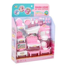 Набор мебели для кукол «Милый дом»