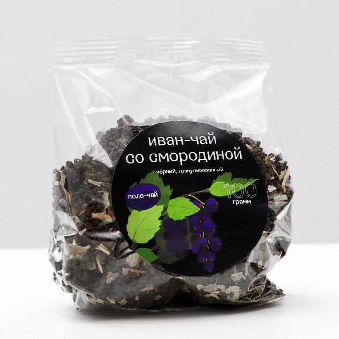 Иван - чай гранулированный со смородиной, 100 г