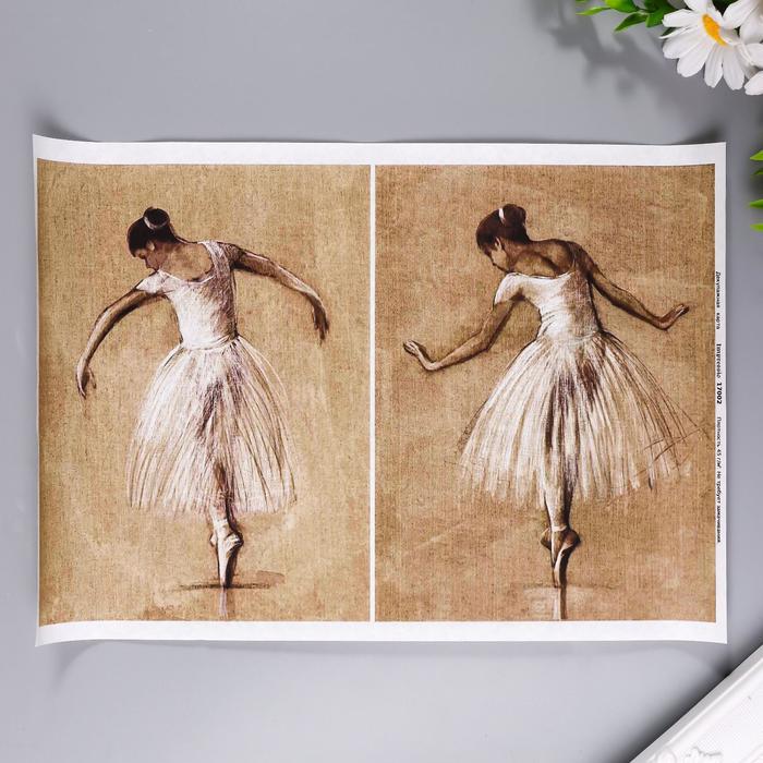 """Декупажная карта """"Балерины"""" плотность 45г/м2 формат А14"""