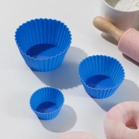 Набор форм для выпечки Доляна «Риб. Круг», 3 шт, 9×4 см, 7×3,5 см, 5×2,5 см, цвет голубой
