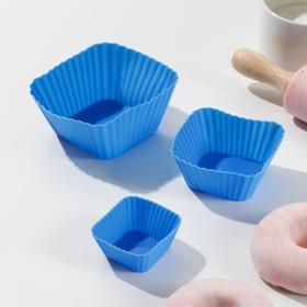 Набор форм для выпечки Доляна «Риб. Квадрат», 3 шт, 9×4 см, 7×3,5 см, 5×2,5 см, цвет голубой