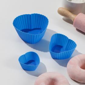Набор форм для выпечки Доляна «Риб. Сердце», 3 шт, 9×4 см, 7×3,5 см, 5×2,5 см, цвет голубой